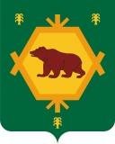 Герб Бурзянского района (Башкортостан)