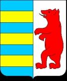 Герб Закарпатской области (Украина)