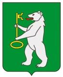 Герб Козульского района (Красноярский край)