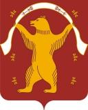 Герб Мишкинского района (Башкортостан)