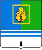 Kogalym
