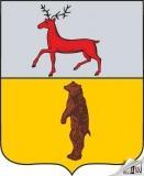 Szergacs