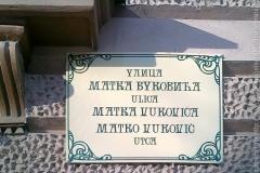 UtcaNevtabla_Szabadka_2010_2_resize