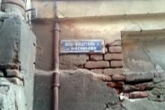 UtcaNevtabla_Tbiliszi_2016_5_resize