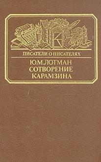 orosz06