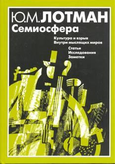 orosz07