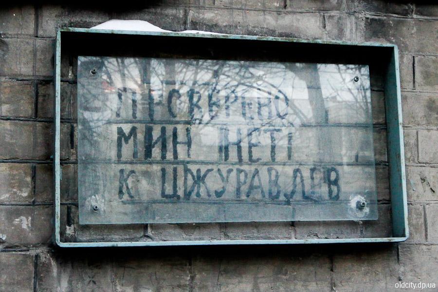 aknamentesitve_8