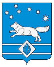 Герб поселка Заполярный (ЯНАО, Россия)