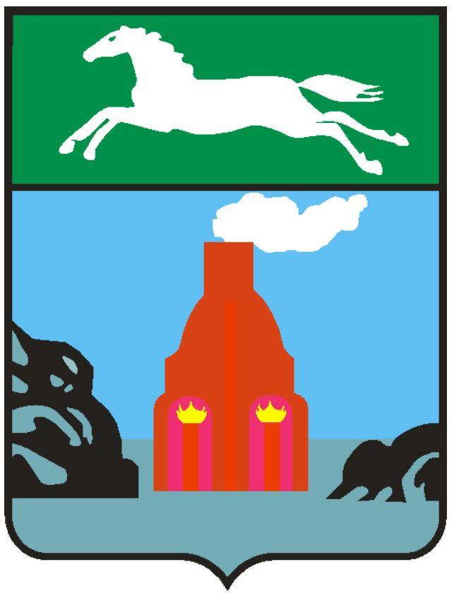 Barnaul (Oroszország)