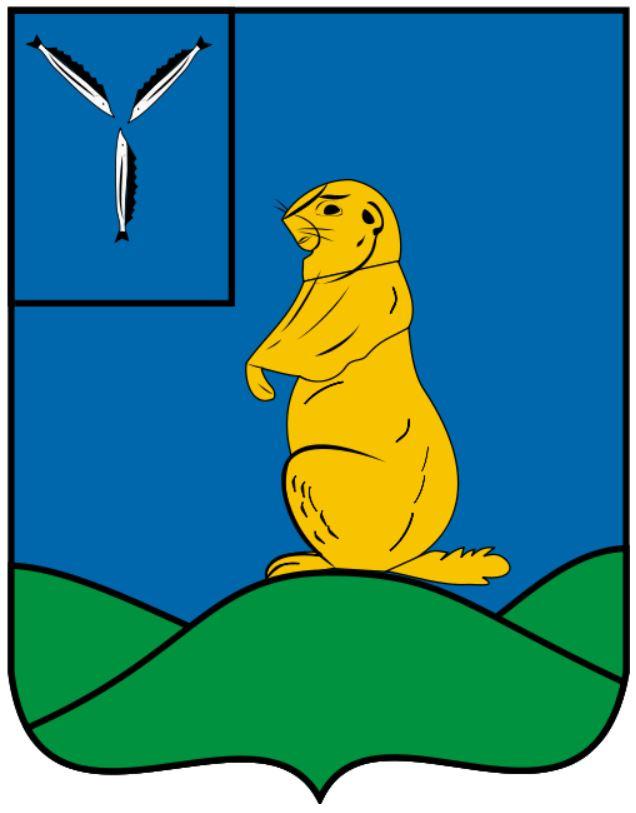 Шиханы (Саратовская область, Россия)