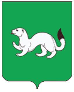 Tara (Oroszország)