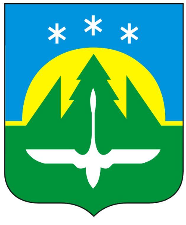 герб Ханты-Мансийска (Россия)